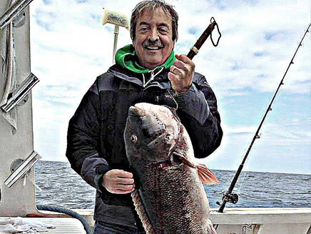 NJ State Blackfish, Cunner, and Grey Tilefish Records